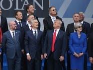 صورة قمة الناتو.. ترمب وقادة أوروبا في اتجاهين مختلفين