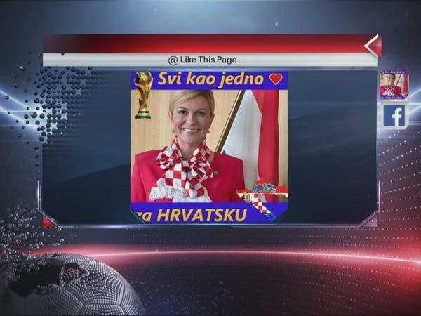 غياب رئيسة كرواتيا عن لقاء منتخبها يتصدر منصات التواصل