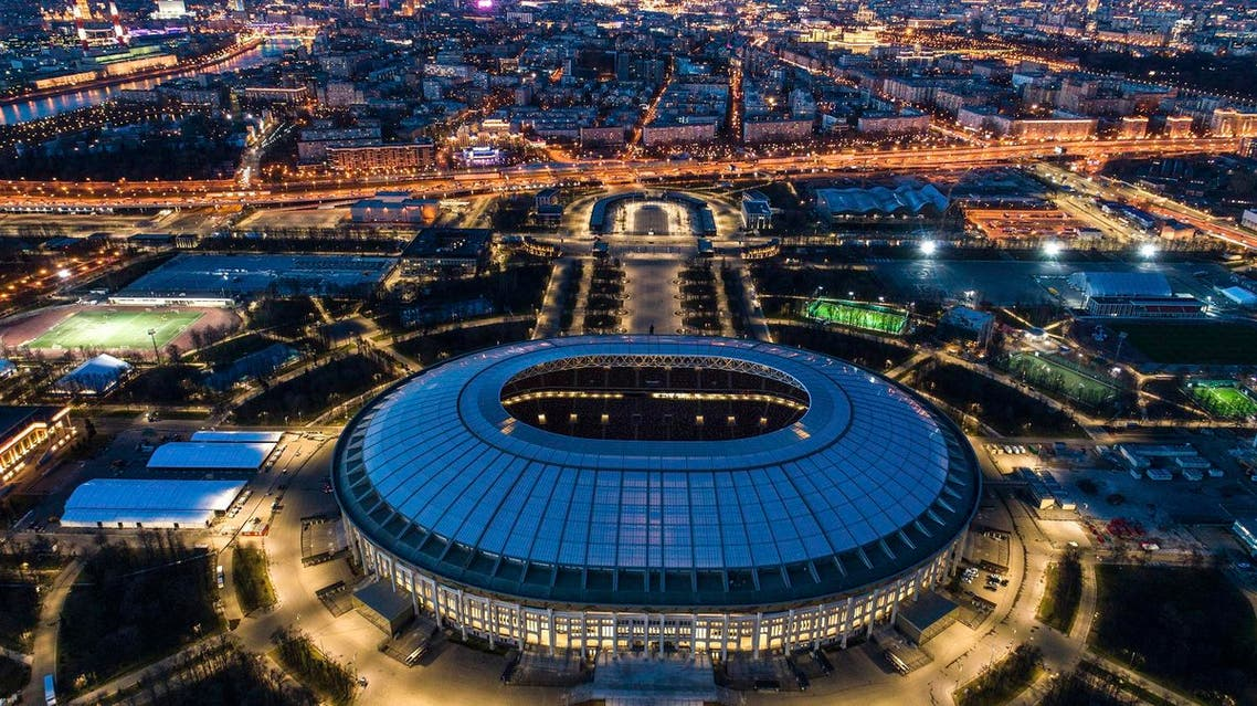 Russia world cup stadium. (AP)