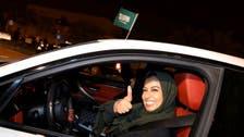 سعودی خواتین نئی آزادیوں سے بھرپور فائدہ اٹھا رہی ہیں: گارجیئن