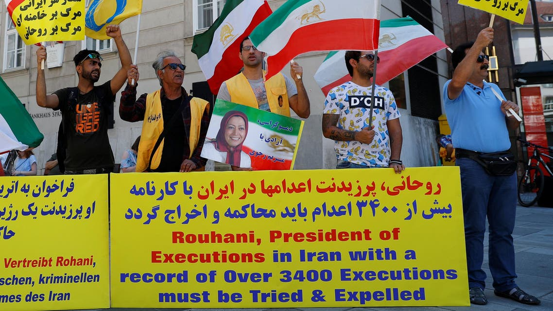 A protest against the visit of Iranian President Hassan Rouhani, in Vienna, on July 4, 2018. (Reuters)