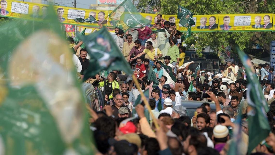 PMNL march in Pakistan. (AFP)