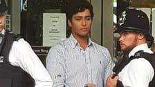 مریم اور حسین نواز کے بیٹوں کو لندن میٹرو پولیس نے رہا کر دیا