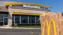 لهذا السبب.. ماكدونالدز مهددة بدفع تعويضات بـ4 مليارات دولار