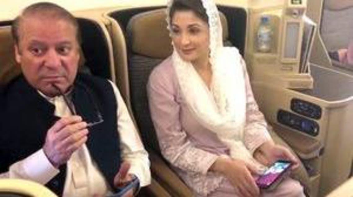 nawaz and maryam onboard