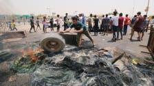 عراق : بصرہ میں عوامی احتجاج میں شدّت کے بعد حکومت کی مداخلت