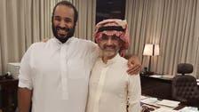 Al-Waleed tweets about meeting with Crown Prince Mohammed bin Salman