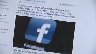 ألمانيا..عائلة ترث حساب ابنتها في فيسبوك!