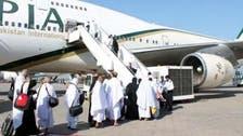 سعودی عرب جانے والے پاکستانی عمرہ زائرین کے لیے پی آئی اے کے نئے کرایوں کا اعلان