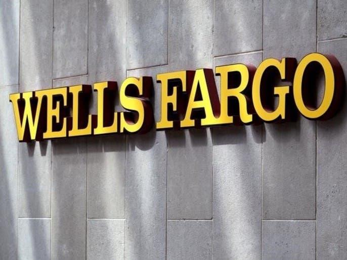 أرباح رابع أكبر البنوك الأميركية تهبط57%