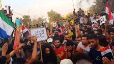 استئناف الحركة في مطار النجف.. واستمرار المظاهرات بالبصرة