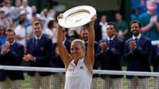 Angelique Kerber beats Serena Williams to become Wimbledon champion