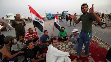 استمرار احتجاجات العراق.. ورفع حالة الاستنفار الأمني