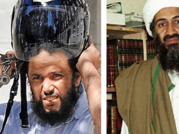 تونس.. إطلاق سراح مؤقت للحارس الشخصي لبن لادن