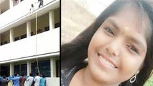 WATCH: Indian teen pushed to her death from second floor by drill instructor