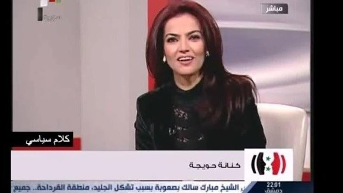 Syrian TV presenter (Supplied)