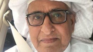 وفاة الكاتب والمسرحي السعودي محمد العثيم
