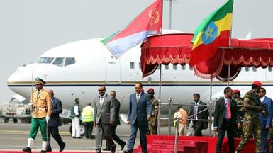 رئيس إريتريا يصل إثيوبيا في أول زيارة منذ 22 عاماً