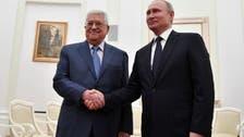 هذا ما قاله بوتين للرئيس الفلسطيني عن الوضع في المنطقة