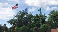 امریکی یونیورسٹی رواں ہفتے سعودی عرب کا پرچم کیوں لہرائے گی؟