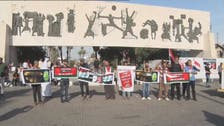 شاهد.. مشاهير يدعمون التظاهرات في العراق