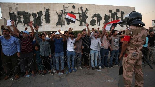 بغداد.. قوات الأمن تفرق المتظاهرين أمام المنطقة الخضراء