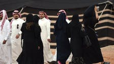 Saudi Arabia's first female lawyer and notary: 'Here's how society accepted me'