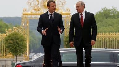 بوتين وماكرون يطالبان بوقف القتال في ناغورنو كاراباخ