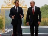 بوتين وماكرون يبحثان قضايا التسوية في سوريا