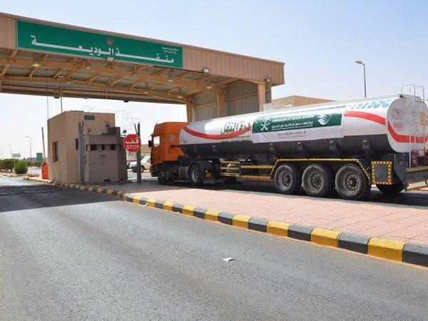 السعودية.. استشهاد رجلي أمن في منفذ الوديعة وشرورة