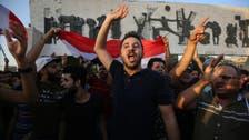 یک کشته و 13 زخمی در تظاهرات میدان التحریر بغداد