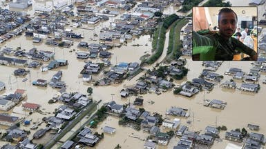 بالصور.. قصة سعودي ساعد اليابانيين خلال الطوفان