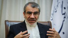 ایران نے انسداد منی لانڈرنگ اور دہشت گردی فنڈنگ معاہدوں میں شمولیت مسترد کر دی