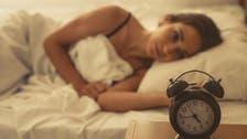 للسيدات فقط.. اضطرابات النوم خطر على قلوبكن!