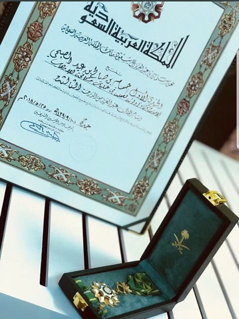 Blind security officer honored by king salman. (Supplied)