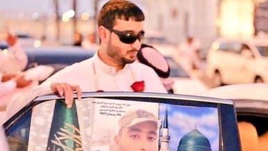 قصة رجل أمن فقد بصره بتفجير استهدف المسجد النبوي