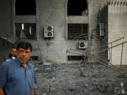 """مقتل فلسطينيين اثنين في غزة.. والسبب """"مجهول"""""""