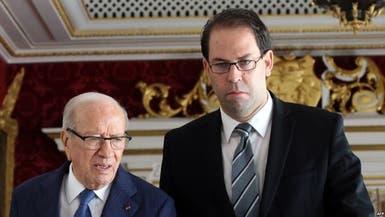 تونس.. السبسي يدعو الشاهد للاستقالة أو اللجوء للبرلمان