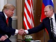 بوتين يشكر ترمب على تقديم معلومات ساهمت بإحباط اعتداءات