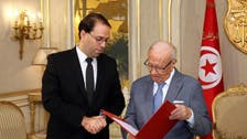 Tunisian energy minister, officials dismissed over corruption accusations