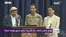 Saada tribesmen: We hope to remove Houthi 'nightmare' from our lives