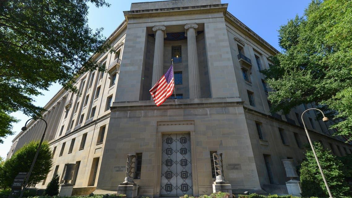 وزارة العدل الأميركية The United States Department of Justice