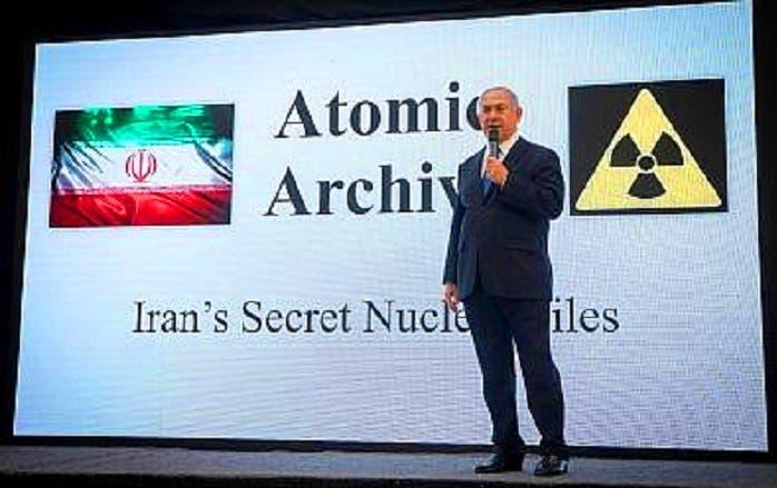 نتانياهو ىر سال 2018 از جزییات آرشیو به سرقت رفته هستهای ایران پرده برداشت