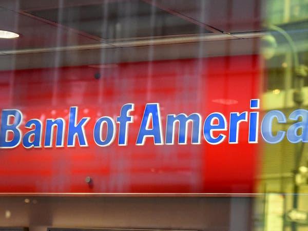"""أرباح """"أوف أميركا"""" الفصلية تقفز 10% لـ 7.1 مليار دولار"""