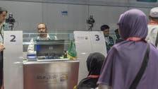'طریق مکہ':پاکستانی عازمینِ حج کی سفری سہولت کے لیے سعودی عرب کا انقلابی اقدام