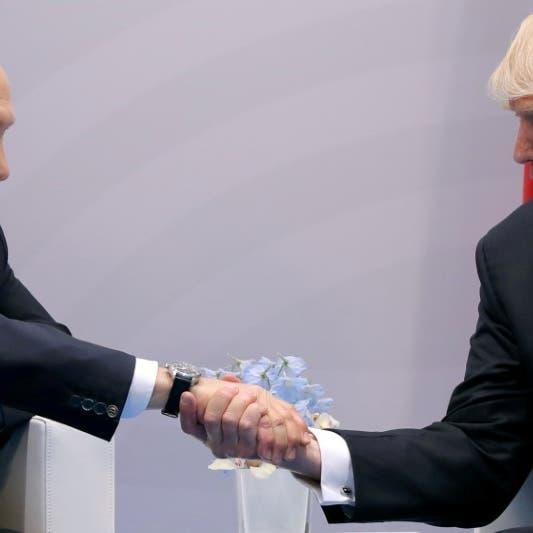 الكرملين: بوتين وترمب قد يلتقيان باليابان الشهر الحالي