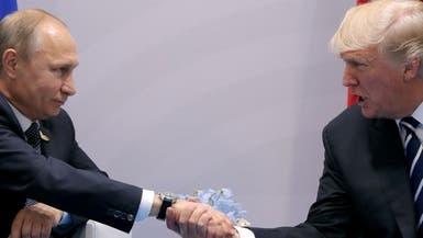 """في أول قمة بينهما.. لقاء ترمب بوتين """"حقل ألغام سياسي"""""""
