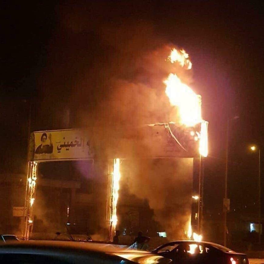 شاهد.. متظاهرون عراقيون يحرقون صوراً للخميني في البصرة