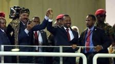 على أنغام الموسيقى.. إثيوبيا وإريتريا تدعوان للسلام