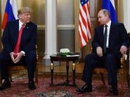 ترمب: أريد اتفاقاً نووياً مع روسيا